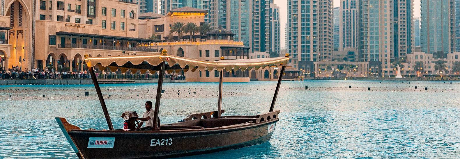 Uno scorcio della Dubai Downtown